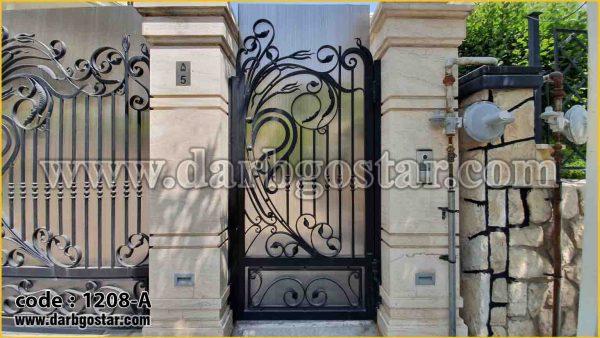 درب فرفورژه سبک وزن-کد درب 1208A